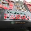 Nhà hàng Karaoke – Bar FAMILY