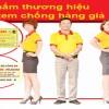 Nhận diện sản phẩm thương hiệu Hoàng Audio và tem chống hàng giả